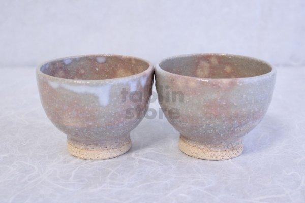 Photo1: Hagi ware Senryuzan climbing kiln Japanese tea cups kumidashi set of 2