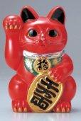 Photo4: Japanese Lucky Cat Tokoname ware YT Porcelain Maneki Neko koban right red H19cm