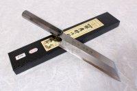 SAKAI TAKAYUKI Aonikou Yasuki Blue-2 Steel Ebony wood Mukimono knife 180mm