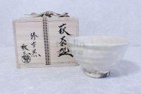Hagi yaki ware Japanese tea bowl Kobiki idogata Keizo chawan Matcha Green Tea