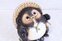 Shigaraki pottery Japanese Tanuki Cute Raccoon Dog dancing H20cm