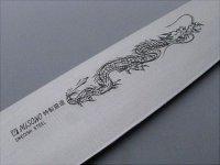 Misono Sweeden Carbon Steel Japanese Knife DRAGON ENGRAVING Yo-Deba any size