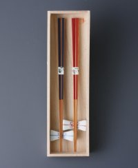 Hasami Porcelain Japanese chopsticks & rest musubi Gift set