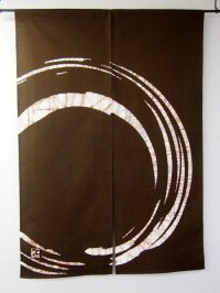 Kyoto Noren SB Japanese batik door curtain enso Round dark brown 85 x 120cm