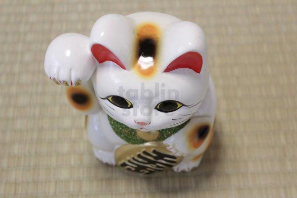 Photo2: Japanese Lucky Cat Tokoname ware YT Porcelain Maneki Neko koban right hand H19cm