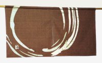 Kyoto Noren SB Japanese Rozome wax resist textile dark brown 85 x 43cm