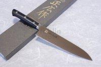 MASAHIRO Japanese Gyuto Chef Knife MV honyaki any size