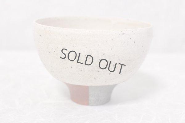 Photo1: Kiyomizu porcelain Japanese matcha tea bowl chawan Daisuke kobiki iroe red