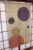 Photo7: Noren Mitsuru Japanese linen door curtain kusakizome polka dot 88 x 150cm