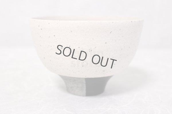 Photo1: Kiyomizu porcelain Japanese matcha tea bowl chawan Daisuke kobiki iroe black