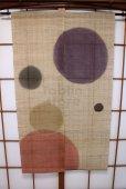 Photo4: Noren Mitsuru Japanese linen door curtain kusakizome polka dot 88 x 150cm