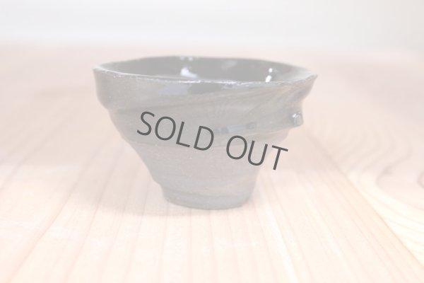 Photo1: Bizen ware pottery Sake guinomi tumbler Bar Mug black glaze kyo Tomoyuki Oiwa 60ml