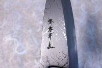 Custom-made Orders for Sakai takayuki knives