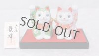 Japanese Lucky Cat Kutani Porcelain Maneki Neko ninana green pink H 8cm set of 2