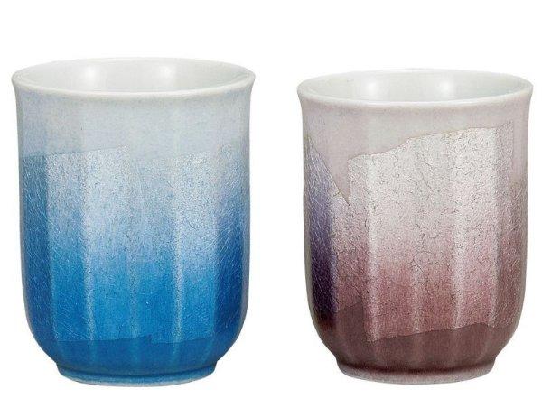 Photo1: Kutani Porcelain Japanese tea cups yon ginsai (set of 2)