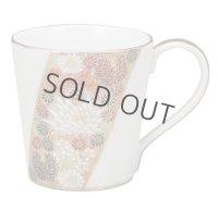 Kutani Porcelain Japanese mug coffee tea cup hanazume D 8cm