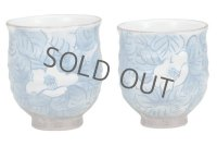 Kutani Porcelain Japanese tea cups yon sometsubaki (set of 2)