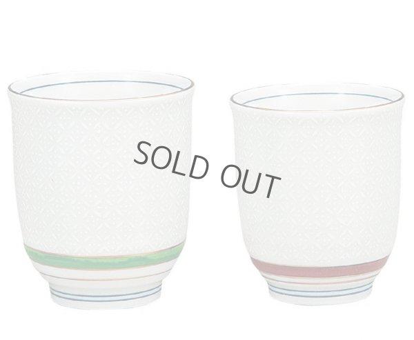 Photo1: Kutani Porcelain Japanese tea cups yon hakushichiho  (set of 2)