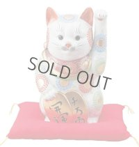 Japanese Lucky Cat Kutani Porcelain Maneki Neko white koban mori H30cm