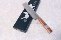 SEKI KANETSUNE Hon warikomi Japanese kitchen knife stainless Usuba vegetable