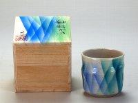 Kutani Porcelain yunomi tea cup pottery tumbler yusai hanakutani 280ml