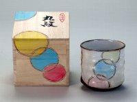 Kutani Porcelain yunomi tea cup pottery tumbler marumon 380ml