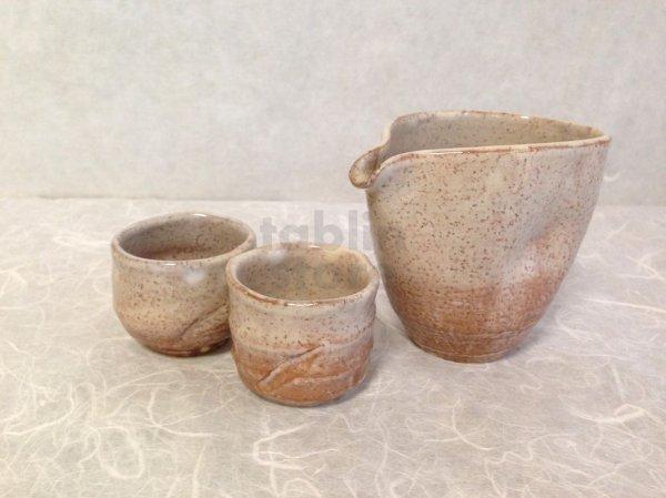 Photo1: Hagi ware Senryuzan climbing kiln Japanese sake bottle & cup set Katakuchi soroe
