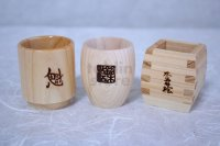 Takumi Japanese wooden Sake cups hinoki cypress yc kezuridashi set of 3