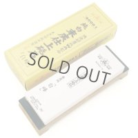 SUEHIRO Shiramine #6000 Japanese sharpening stone Whetstone 206×73×23mm