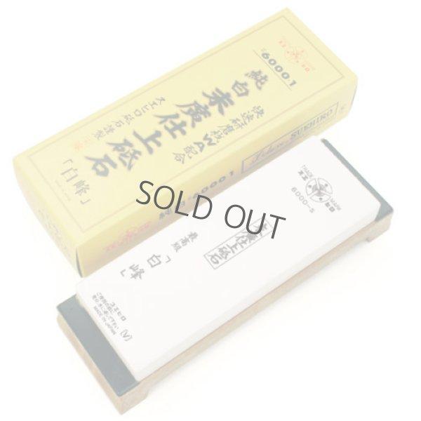Photo1: SUEHIRO Shiramine #6000 Japanese sharpening stone Whetstone 206×73×23mm