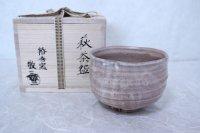 Hagi yaki ware Japanese tea bowl Raku Keizo Takeshita chawan Matcha Green Tea