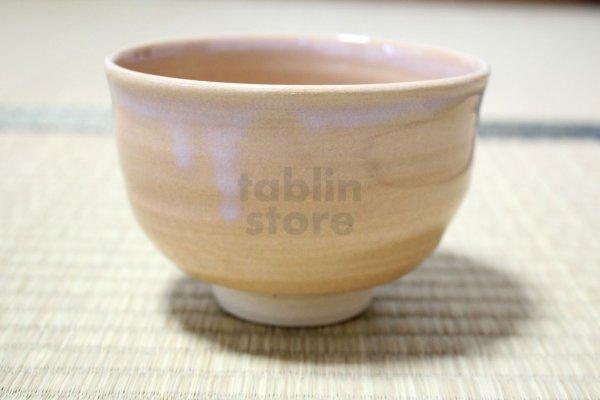 Photo1: Hagi ware Senryuzan climbing kiln Japanese matcha tea bowl wan