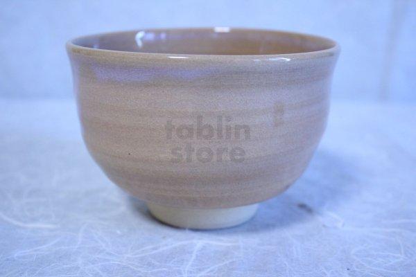 Photo2: Hagi ware Senryuzan climbing kiln Japanese matcha tea bowl wan