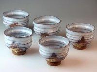 Hagi ware Japanese pottery yunomi tea cups shiun Keichiro Sho 270ml set of 5
