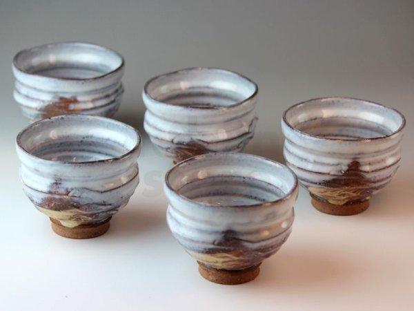 Photo1: Hagi ware Japanese pottery yunomi tea cups shiun Keichiro Sho 270ml set of 5