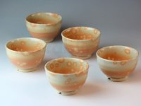 Hagi ware Japanese pottery yunomi tea cups gohonte hira 180ml set of 5