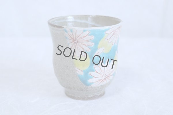 Photo2: Kutani Porcelain Japanese mug coffee tea cup hanaroman D 9.3cm