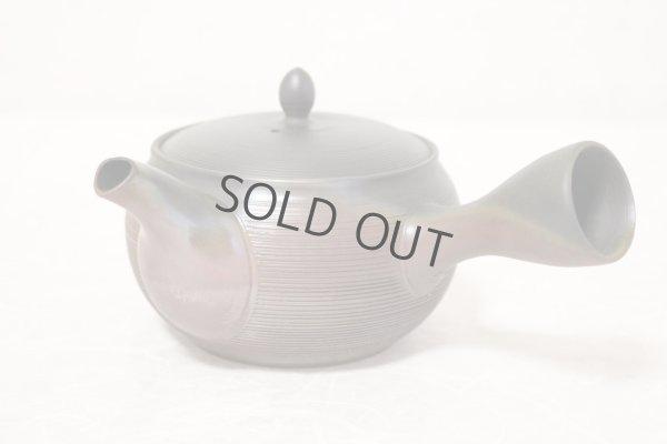 Photo2: Tokoname Japanese tea pot kyusu Gyokko pottery tea strainer yohen sendan 280ml