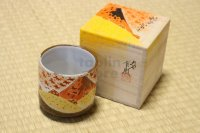 Kutani Porcelain yunomi tea cup pottery tumbler akifuji 330ml