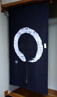Kyoto Noren SB Japanese batik door curtain En Enso Circle kuro Black 85cm x 150cm