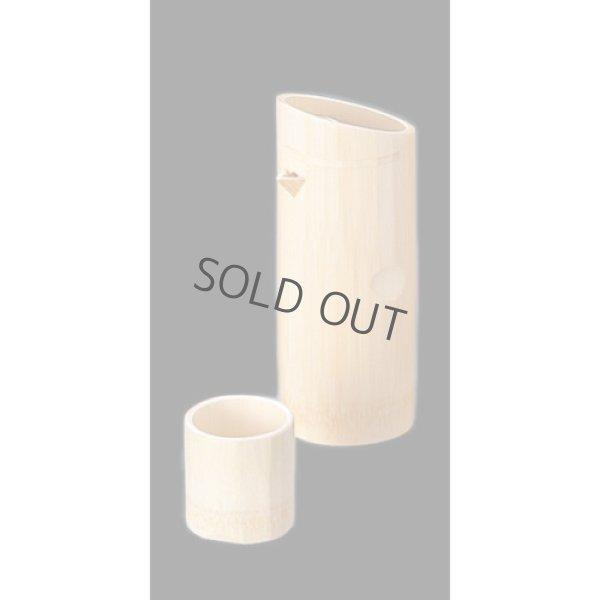 Photo1: Japanese white Bamboo Sake Set 6.1fl oz / 180ml Bottle and Cup