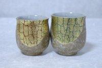 Kutani Porcelain Japanese tea cups yon kinpakusai (set of 2)