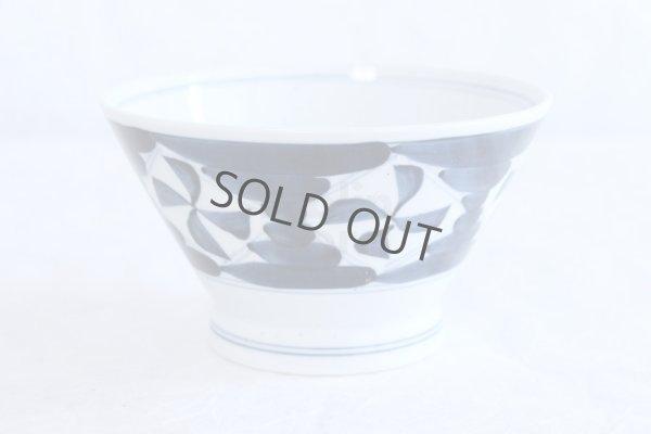 Photo2: Japanese Rice Soup Noodle bowl Hasami porcelain kurawanka D155mm