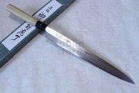 Japanese Tojiro Aogami High class steel Knife kasumi nagashi Sashimi Yanagiba any size