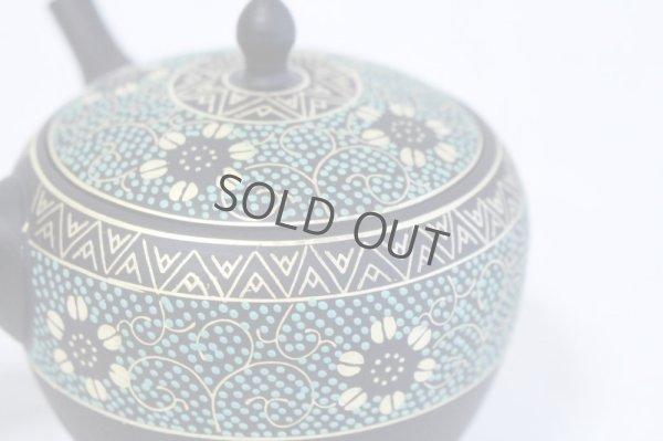 Photo1: Tokoname Kutani collaborate Japanese tea pot ceramic tea strainer aotibu 330ml
