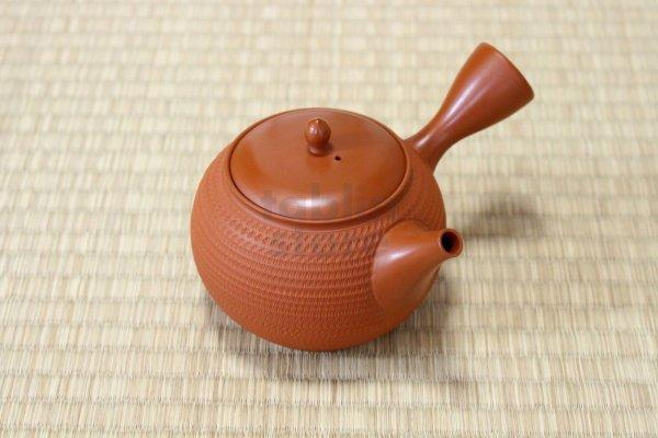 Photo1: Tokoname Japanese tea pot kyusu Gyokko pottery tea strainer shudei red ma 300ml