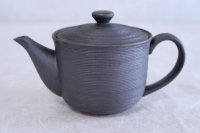 Arita Porcelain Japanese tea pot Sendan S type strainer black 275ml
