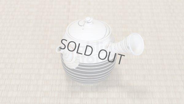 Photo1: Tokoname ware Japanese tea pot kyusu ceramic strainer YT Kenji black line 320ml