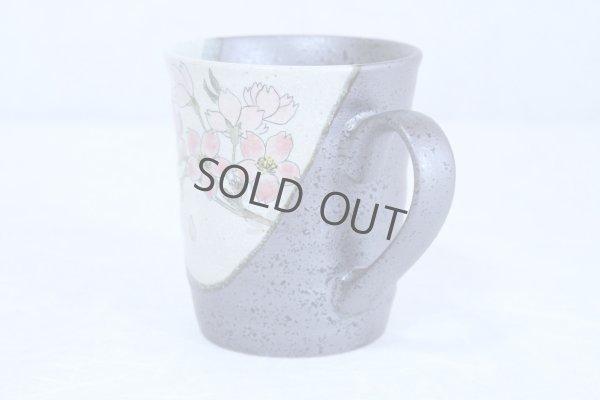 Photo2: Kutani Porcelain Japanese mug coffee tea cup sakura D 8cm