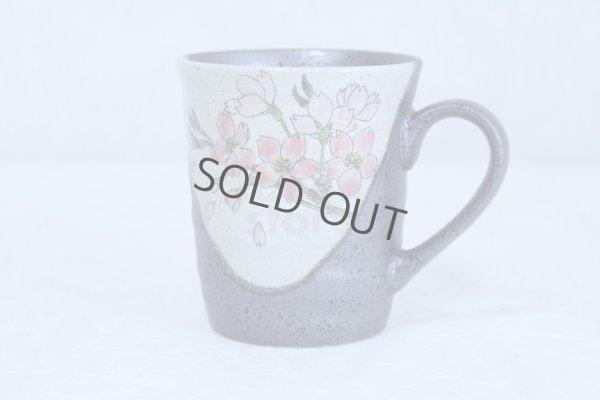 Photo1: Kutani Porcelain Japanese mug coffee tea cup sakura D 8cm